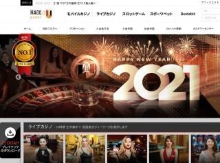 スクリーンショット 2021-01-01 11.18.31.jpg